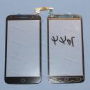 Оригинальный Тачскрин сенсор Alcatel POP 2 Premium 7044Y Black