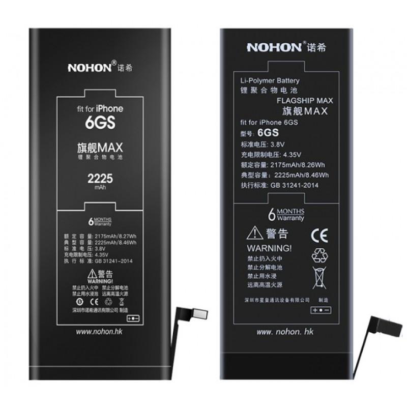 Оригинальная батарея 6GS NOHON - 1750 Mah для Apple iPhone 6S