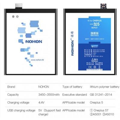 Оригинальная батарея BLP637 NOHON - 3550 Mah для OnePlus 5
