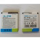Оригинальная батарея BL-5F