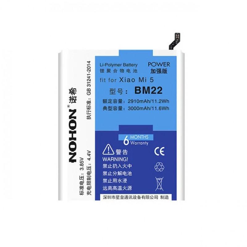 Оригинальная батарея BM22 NOHON - 2910 Mah для Xiaomi Mi5