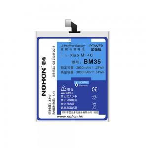 Оригинальная батарея BM35 NOHON - 2930 Mah для Xiaomi Mi4C
