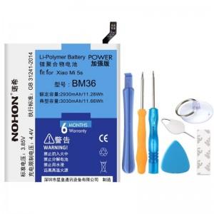 Оригинальная батарея BM36 NOHON - 3030 Mah для Xiaomi Mi 5S