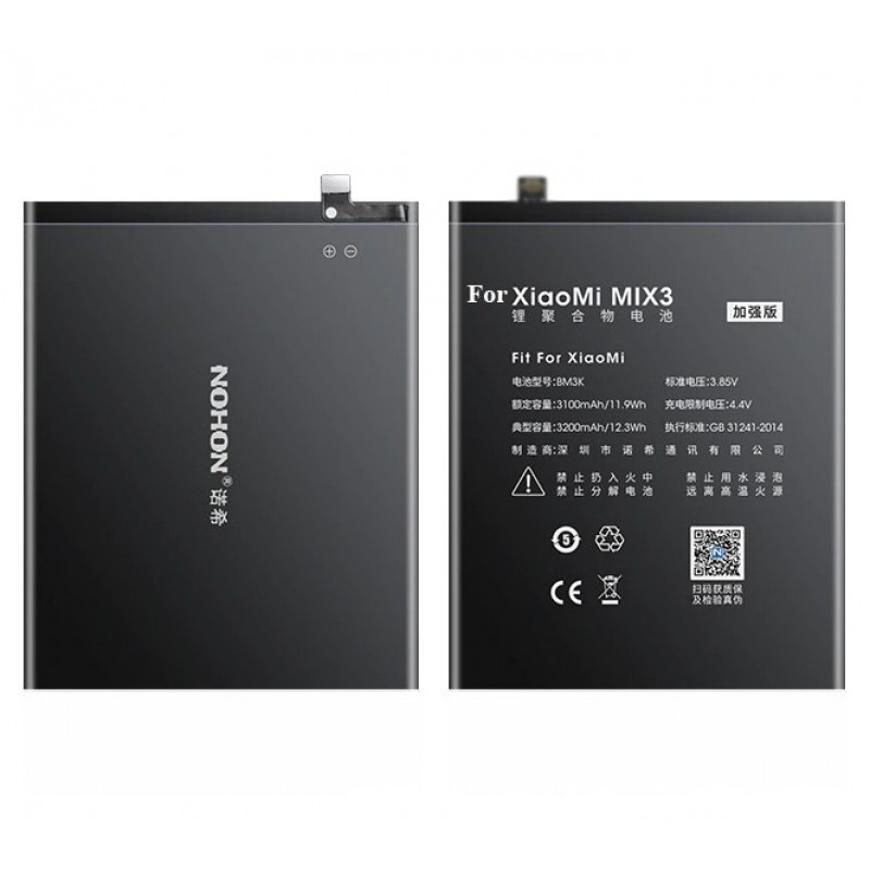 Оригинальная батарея BM3K NOHON - 3200 Mah для Xiaomi Mi Mix 3