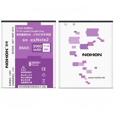 Оригинальная батарея BM45 NOHON - 3060 Mah для Xiaomi Redmi Note 2