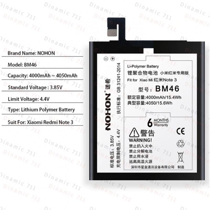 Оригинальная батарея BM46 NOHON - 4000 Mah для Xiaomi Redmi Note 3