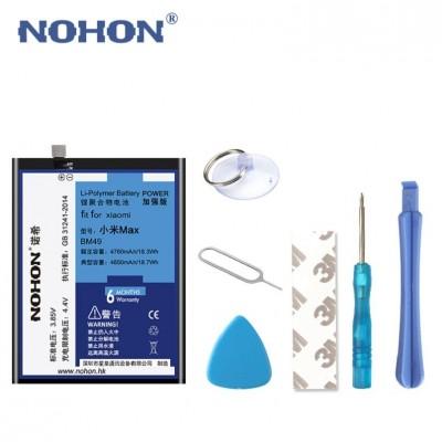 Оригинальная батарея BM49 NOHON - 4760-4850 Mah для Xiaomi Mi Max