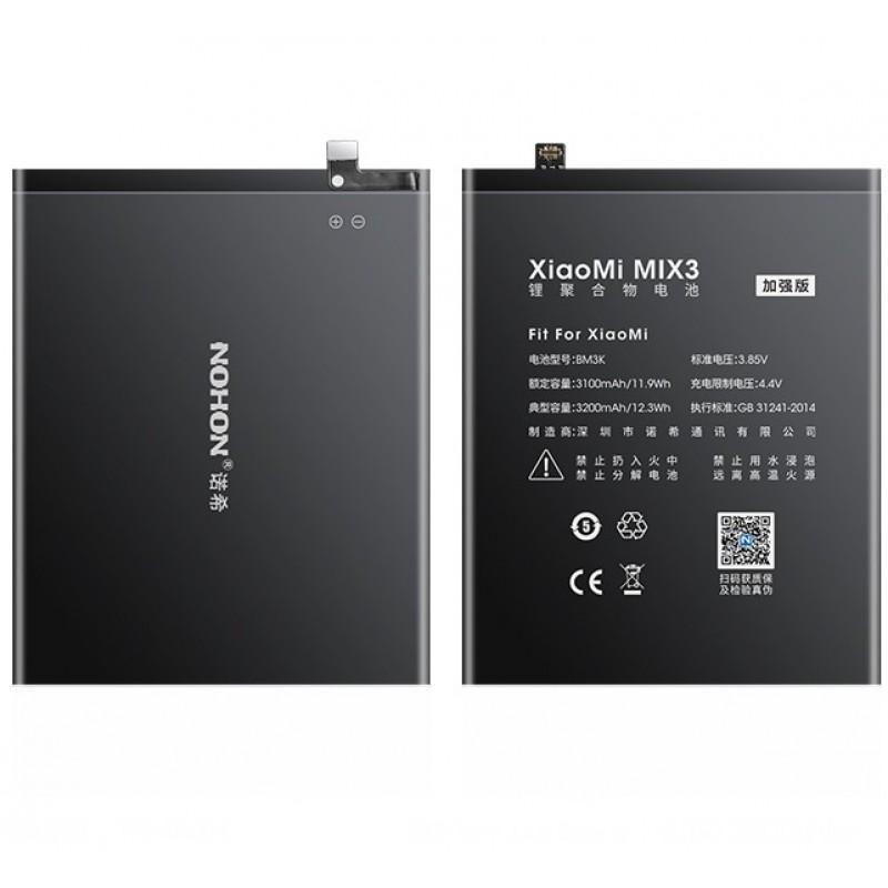 Оригинальная батарея BM50 NOHON - 5300 Mah для Xiaomi Mi Max 2