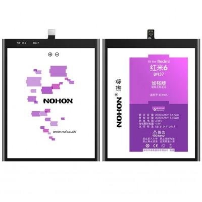 Оригинальная батарея BN37 NOHON - 3000 Mah для Xiaomi Redmi 6