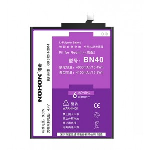 Оригинальная батарея BN40 NOHON - 4000 Mah для Xiaomi Redmi 4 Pro