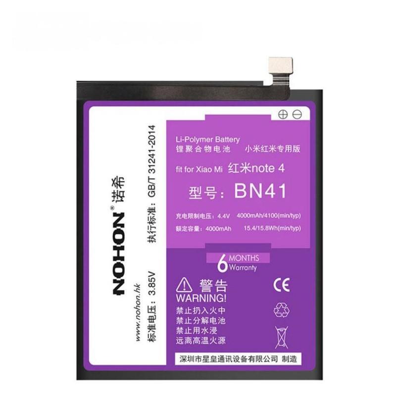 Оригинальная батарея BN41 NOHON - 4000 Mah для Xiaomi Redmi Note 4