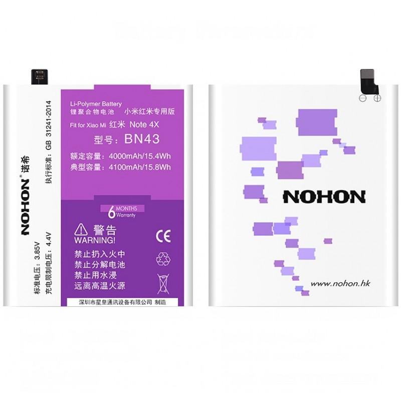 Оригинальная батарея BN43 NOHON - 4000 Mah для Xiaomi Redmi Note 4x