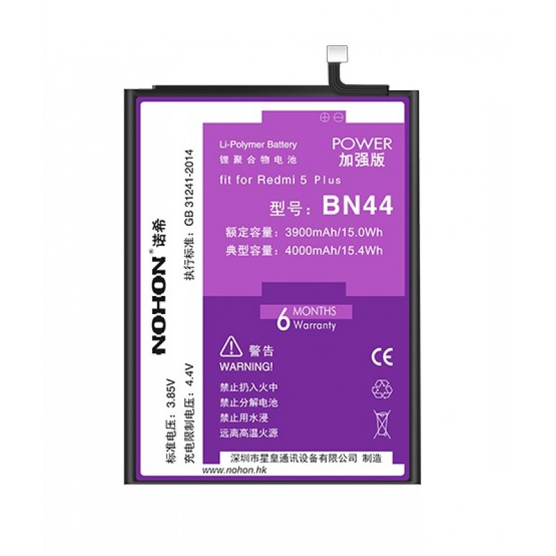 Оригинальная батарея BN44 NOHON - 4000 Mah для Xiaomi Redmi 5 Plus