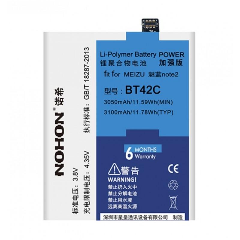 Оригинальная батарея BT42C NOHON - 3100 Mah для Meizu M2 Note