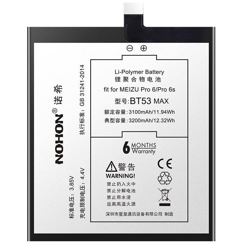 Оригинальная батарея BT53 NOHON - 3100 Mah для Meizu Pro 6