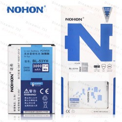 Оригинальная батарея BL-53YH NOHON - 3000 Mah для Lg G3 D855