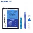Оригинальная батарея NX529J NOHON - 2830 Mah для ZTE Nubia Z11 mini