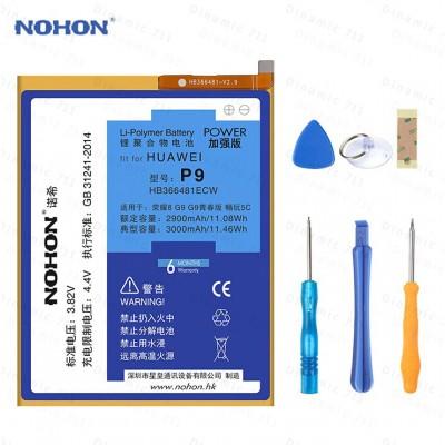 Оригинальная батарея P9 NOHON - 3000 Mah для Huawei P9 G9 Honor 8 5C