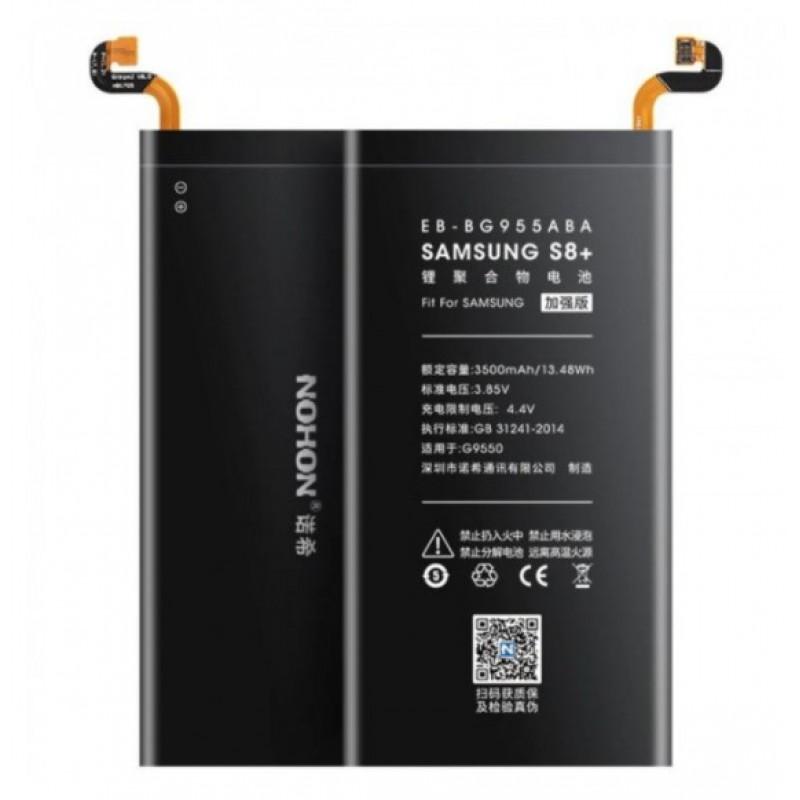 Оригинальная батарея EB-BG955ABA NOHON - 3500 Mah для Samsung Galaxy S8 plus