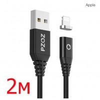 Оригинальный магнитный кабель PZOZ usb IPhone 2 метра