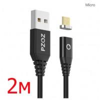 Оригинальный магнитный кабель PZOZ usb Micro 2 метра