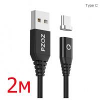 Оригинальный магнитный кабель PZOZ usb Type-C 2 метра