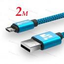Оригинальный низкопрофильный кабель 2M TIEGEM Micro Usb 2A,  USB 2.0 до 480Mbps с высоким качеством нейлона