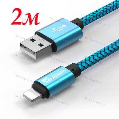 Низкопрофильный кабель TIEGEM iPhone 8 Pin USB 3.1 - 480Mbps нейлон (2 метра)