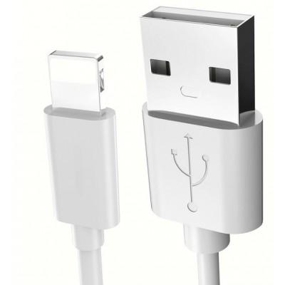 Оригинальный усиленный резиновый кабель ROCK - iPhone usb 2A  (1 метр)