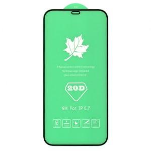 Оригинальное защитное стекло для смартфона Apple Iphone 12 Pro (20D)