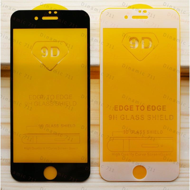 Оригинальное защитное стекло для смартфона Apple Iphone 7 (9D)