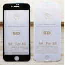 Оригинальное защитное стекло для смартфона Apple Iphone 8 (5D)