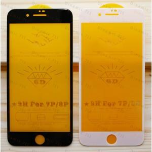 Оригинальное защитное стекло для смартфона Apple Iphone 8 Plus (6D)