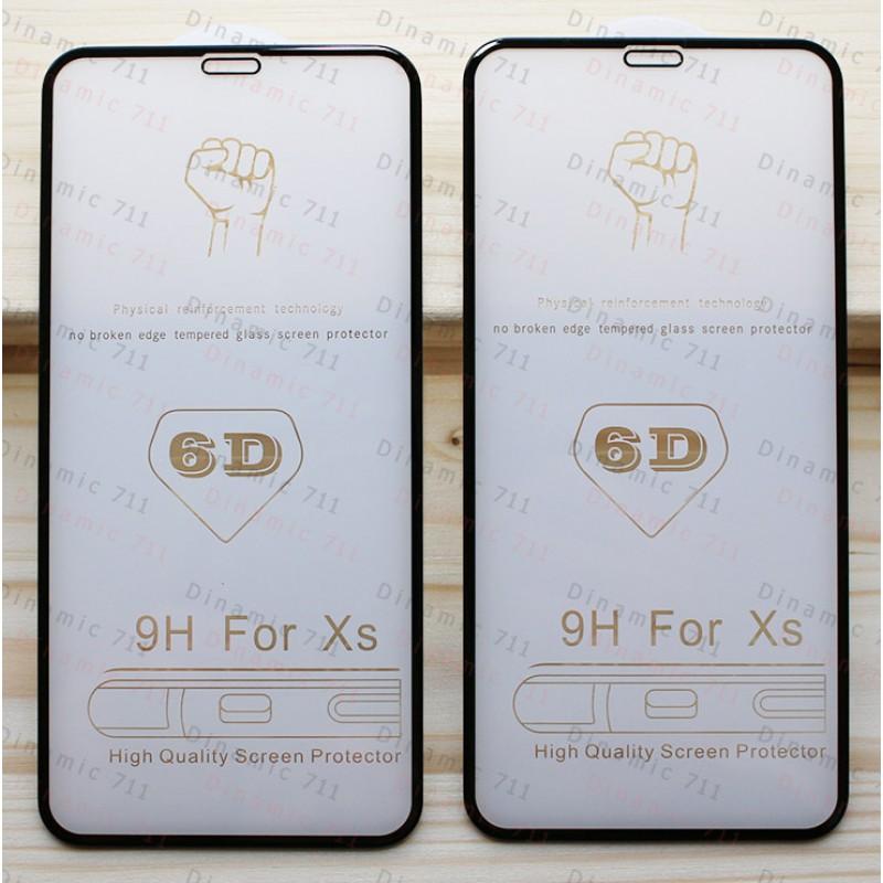 Оригинальное защитное стекло для смартфона Apple Iphone XS (6D)