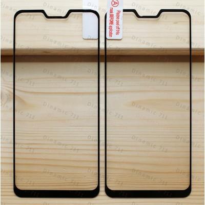 Оригинальное защитное стекло для смартфона Asus Max Pro M2 ZB631KL (3D)