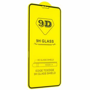 Оригинальное защитное стекло для смартфона Google Pixel 4 (9D)