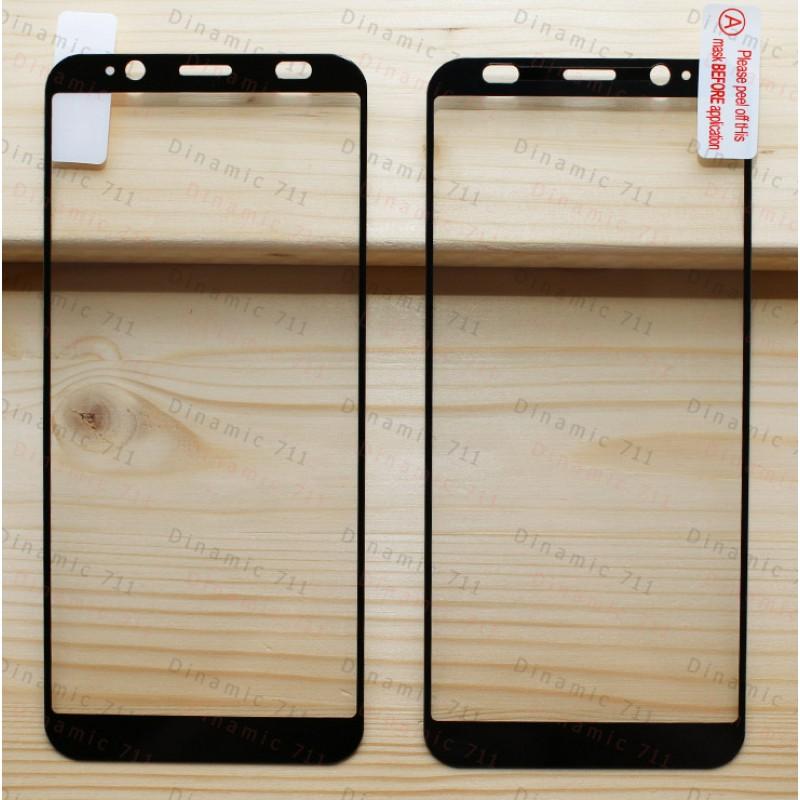 Оригинальное защитное стекло для смартфона HTC U12 Life