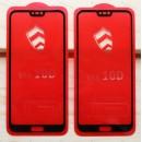 Оригинальное защитное стекло для смартфона Huawei Honor 10 (10D)