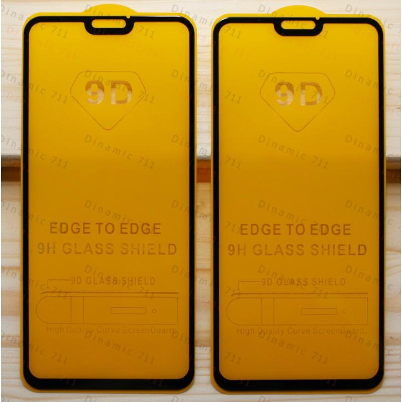 Оригинальное защитное стекло для смартфона Huawei Honor 8x (9D)