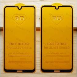 Оригинальное защитное стекло для смартфона Huawei Honor 8x Max (9D)