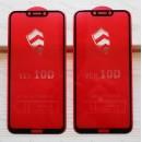 Оригинальное защитное стекло для смартфона Huawei Honor Play 10D