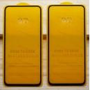 Оригинальное защитное стекло для смартфона Huawei Magic 2 (9D)