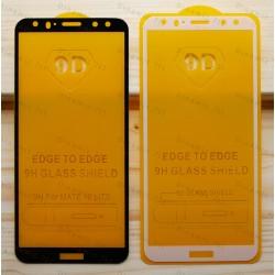 Оригинальное защитное стекло для смартфона Huawei Mate 10 Lite (9D)