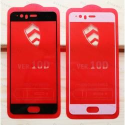 Оригинальное защитное стекло для смартфона Huawei P10 (10D)