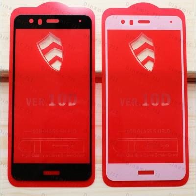 Оригинальное защитное стекло для смартфона Huawei P10 Lite (10D)