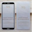 Оригинальное защитное стекло для смартфона Huawei P Smart 2018 (5D)