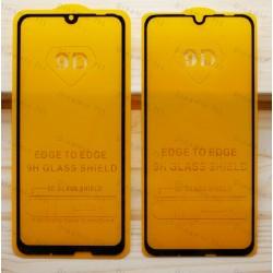 Оригинальное защитное стекло для смартфона Huawei P Smart 2019 (9D)