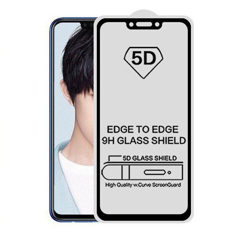 Оригинальное защитное стекло для смартфона Huawei P Smart Plus 2018, Nova 3i (5D)