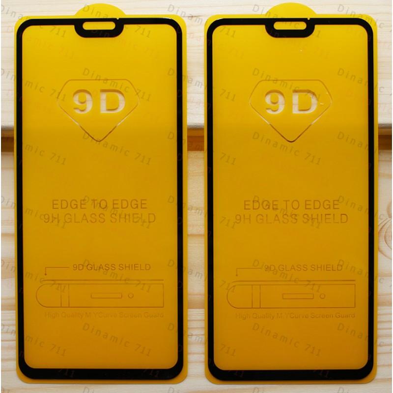 Оригинальное защитное стекло для смартфона Huawei Y9 2019 (9D)