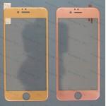 Оригинальное бронированное закаленное стекло Apple Iphone 6 6S с олеофобным покрытием - 3D